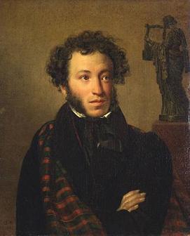 Резултат с изображение за пушкин